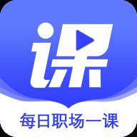 尚德优课app名师讲解1.0安卓版