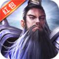 变态三国游戏满v1.018最新版