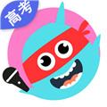 高考直播app手�C版v1.0安卓版