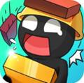搞笑游戏搬砖贼6最新版v1.0.0安卓版