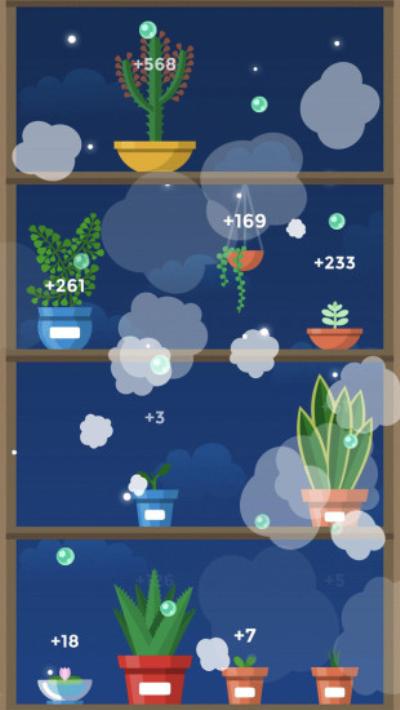梦幻植物园红包赚钱版v1.0提现版截图1