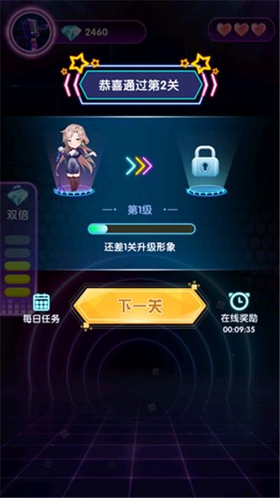 猜歌大王红包版1.1.2最新版截图2