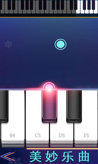 钢琴节奏师游戏红包版v1.0.2安卓版截图3