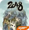 世界制造者2048游戏无敌版v2.3.2无限资源版