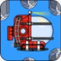 潜水艇小游戏抖音版v1.5.20安卓版