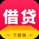 长安借贷app正版1.0最新版