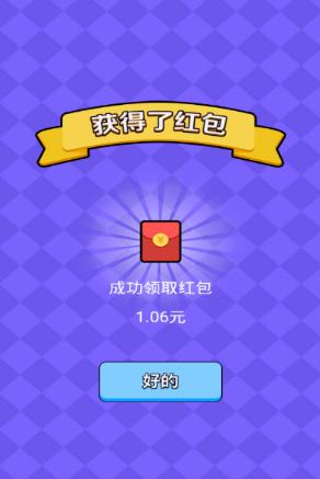 猜歌小超人红包版官方版1.1最新版截图0