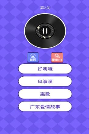 猜歌小超人红包版官方版1.1最新版截图2
