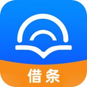 小花借条app最新版本1.0安卓版