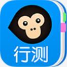 公务员行测题库app2020版6.14.14最新版