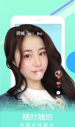 茶馆儿app官网版1.0.1最新版截图2