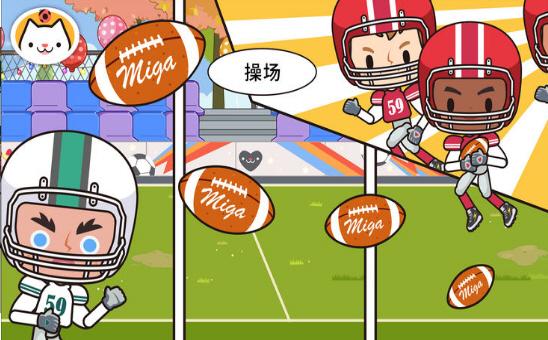 米加小镇学校游戏中文破解版