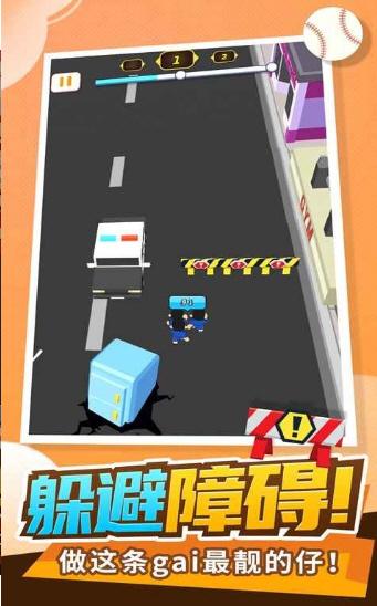 街头乱斗游戏最新版