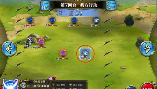 梦幻模拟战手游挑战2女武神的幻梦简要攻略