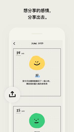 MOODA心情日记app官方版