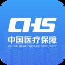 国家医保电子凭证app激活版1.1.7官方版