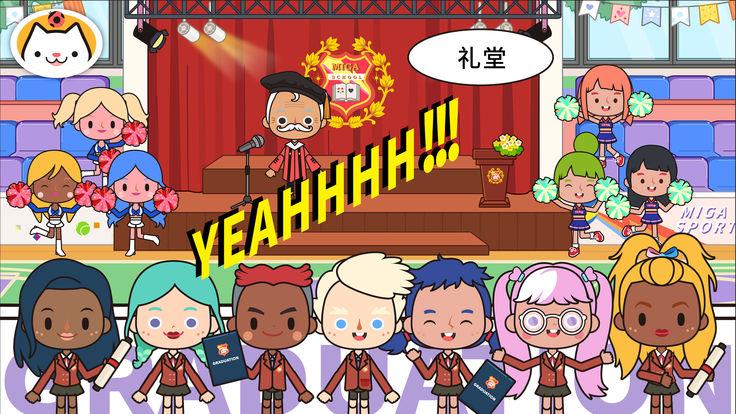 米加小镇学校游戏中文破解版v1.2最新版截图2