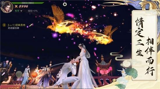 天玑舞游戏最新版v1.0.0正式版截图2