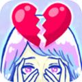 爱情骗子游戏汉化最新版v1.0.4全剧情版