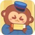 检票也疯狂游戏抢先试玩版v1.0安卓体验版