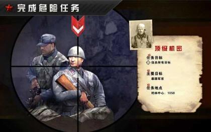 二战前线突击队:火线指令战柏林最新内购版1.1.0免费版截图1