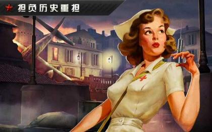 二战前线突击队:火线指令战柏林最新内购版1.1.0免费版截图2
