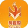 阿狸购app平台1.0最新版