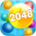 彩球2048红包版30元可提现1.5官方版