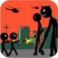 火柴人军队遗产战争游戏无限资源版v1.06破解版