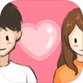 谈一场恋爱游戏破解版v1.0.12最新版
