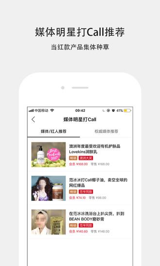 单创app官方版