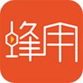蜂用商城app海量优惠卷v1.0.9安卓版