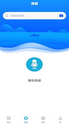 博承教育官网app1.0手机版截图0
