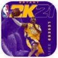 NBA2K21学习版1.0.0破解版