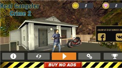 帮派战斗模拟器2汉化破解版最新版1.9.190截图2