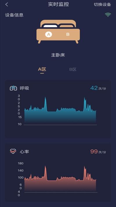 AD智享深眠app官方版v1.0.0安卓版截图0