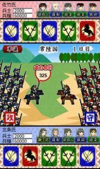 战国北条画卷中文汉化版1.51安卓版截图1