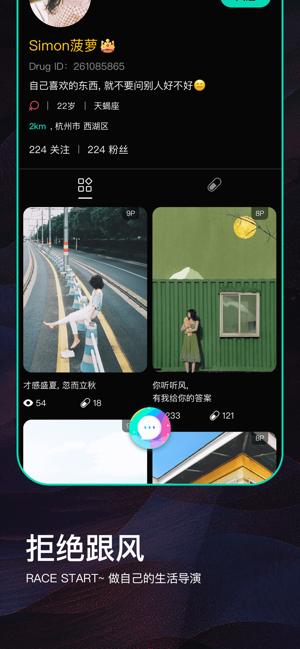 Drug药app官方版v1.0.0安卓最新版截图3