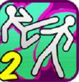 火柴人拳王2无限关卡版0.9.6安卓版