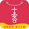 十客app优惠券领不停v1.1.9安卓版