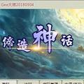 gee大师免费账号2.38官网版
