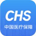 国家医保服务平台app官网版1.0.2最新版