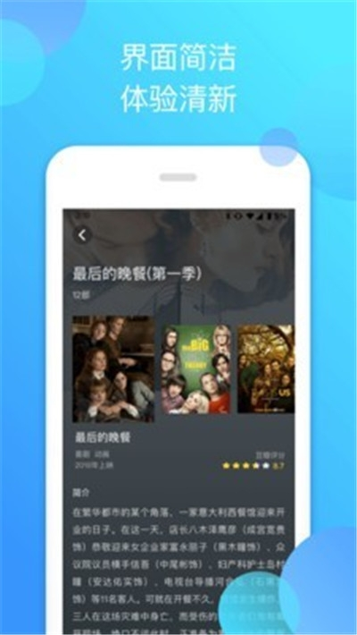 泰剧迷app免费版v2.0.2安卓最新版截图2
