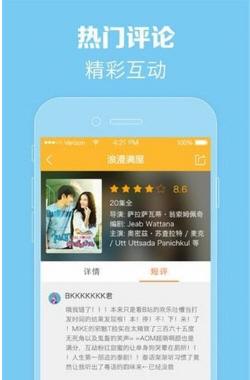 天府泰剧app官方最新版v3.6.6安卓版截图1