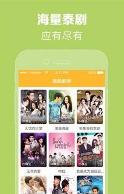 天府泰剧app官方最新版v3.6.6安卓版截图2