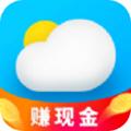 云朵天气看天气领红包v1.0.0安卓版