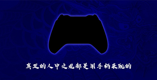 steam如龙7中文补丁
