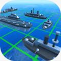超级战舰海战最新中文版3.7修改版
