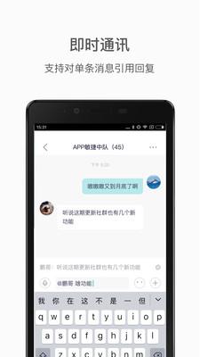 蔚来app红包助手4.9.6最新版截图2