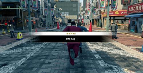 steam如龙7中文补丁1.12最新版截图3